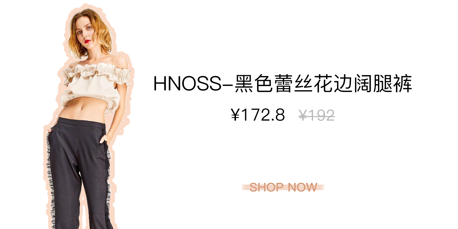 HNOSS-Black-Trousers